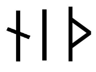 Наутиз-Иса-Турисаз