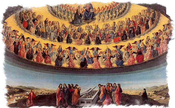 серафимы херувимы престолы