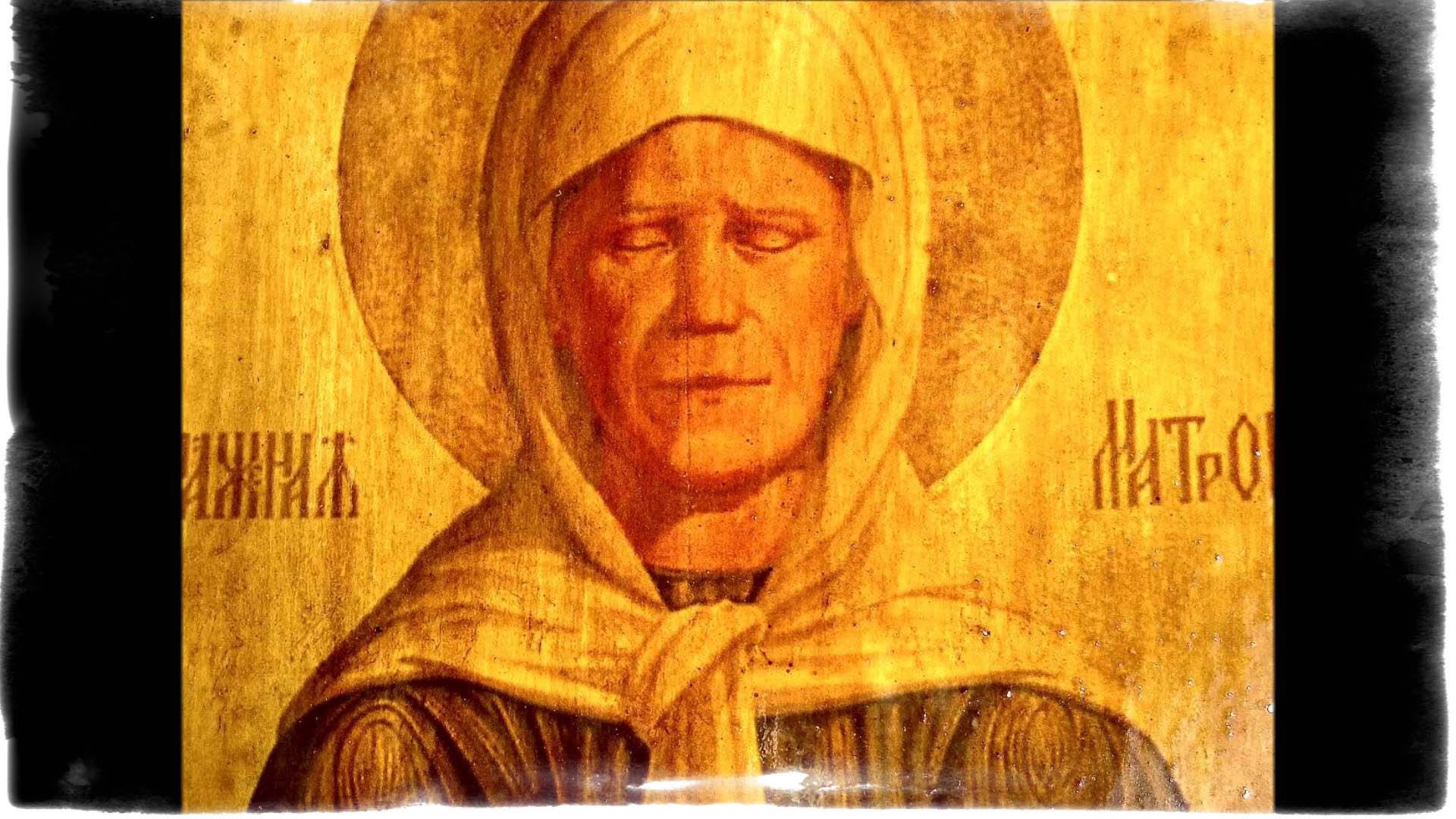 Молитва на икону блаженной матроны московской