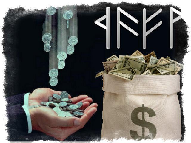 рунические формулы для привлечения денег