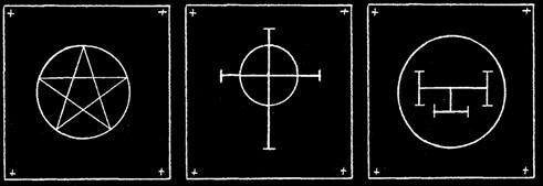 защитная пентаграмма