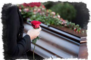 действия после смерти родственника