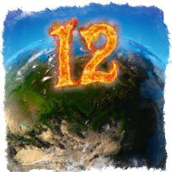 число 12 в нумерологии