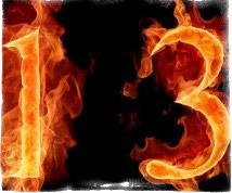 почему 13 несчастливое число