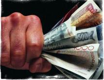 заговор на продажу бизнеса