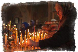 Молитва за упокой души умершего