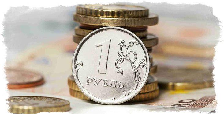 заговор на неразменный рубль