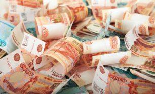 нумерология богатства по дате рождения