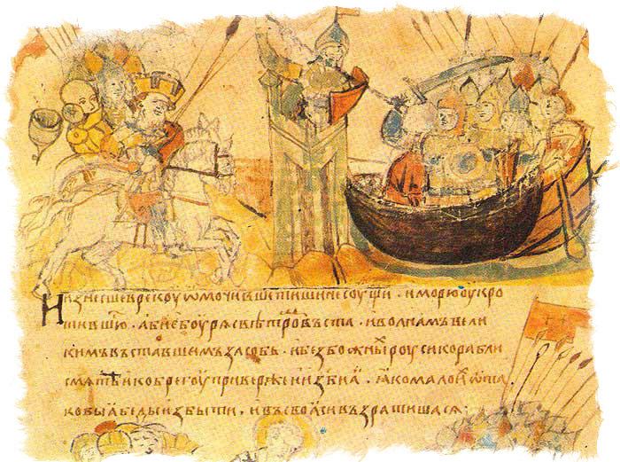 календарь древних славян