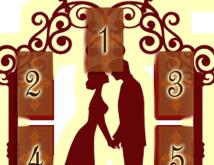 гадание на замужество онлайн