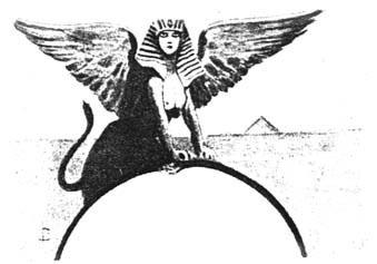 сфинкс символ