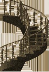 примета споткнуться на лестнице