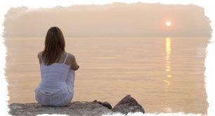 молитвы от одиночества