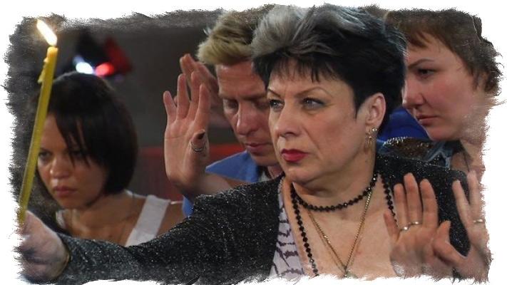 Ирина Маклакова 18 битва экстрасенсов
