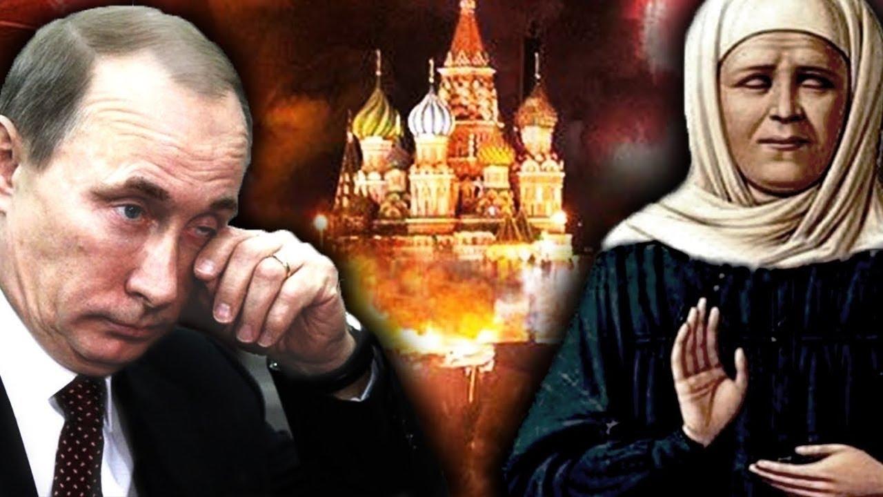 Последнее пророчество Матроны Московской