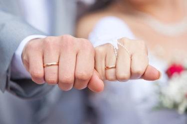 Жениться сонник