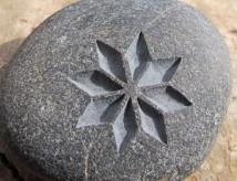 алатырь камень