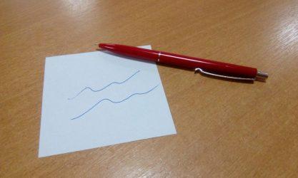 Приворот оп почерку на листке