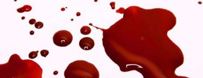 Фото + Как сделать приворот на крови