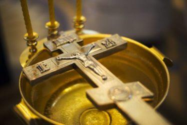 Приворот на святую воду