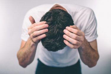 Мужские волосы для совершения отворота