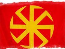 Оберег крест Лады Богородицы